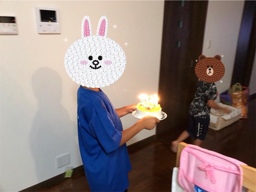 f:id:maido-doumo-naoyadesu:20171108115947j:image