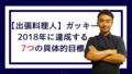 20180112194106