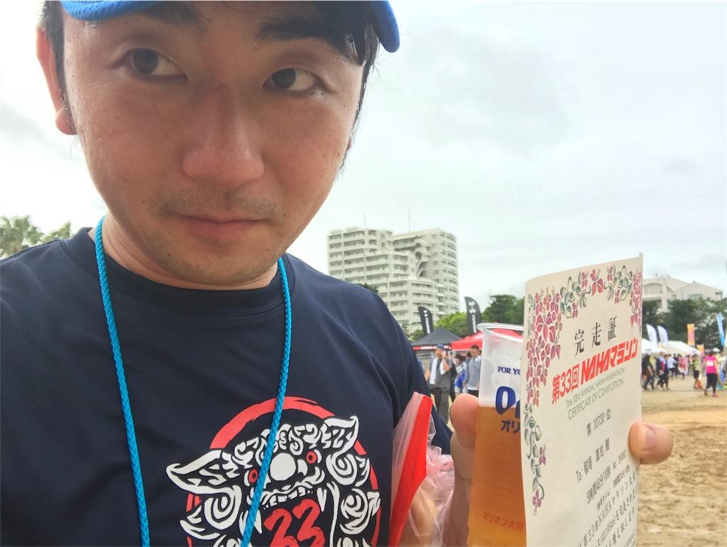 f:id:maido-doumo-naoyadesu:20180206170949j:image