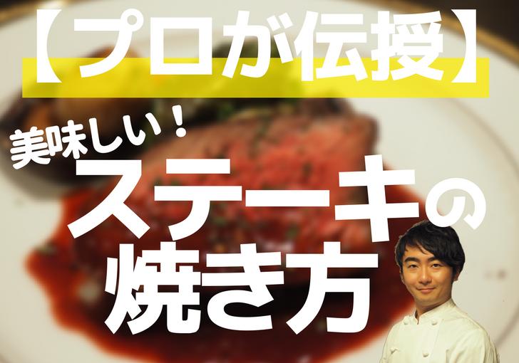 f:id:maido-doumo-naoyadesu:20180206181319p:plain