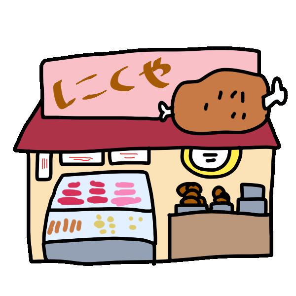 f:id:maido-doumo-naoyadesu:20180206185506p:plain