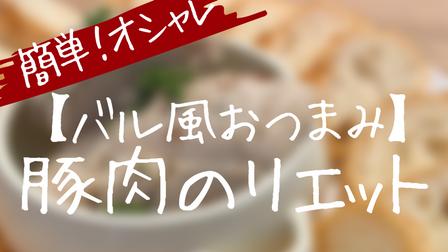 f:id:maido-doumo-naoyadesu:20180209174320p:plain