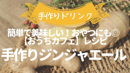 f:id:maido-doumo-naoyadesu:20180216151835p:plain
