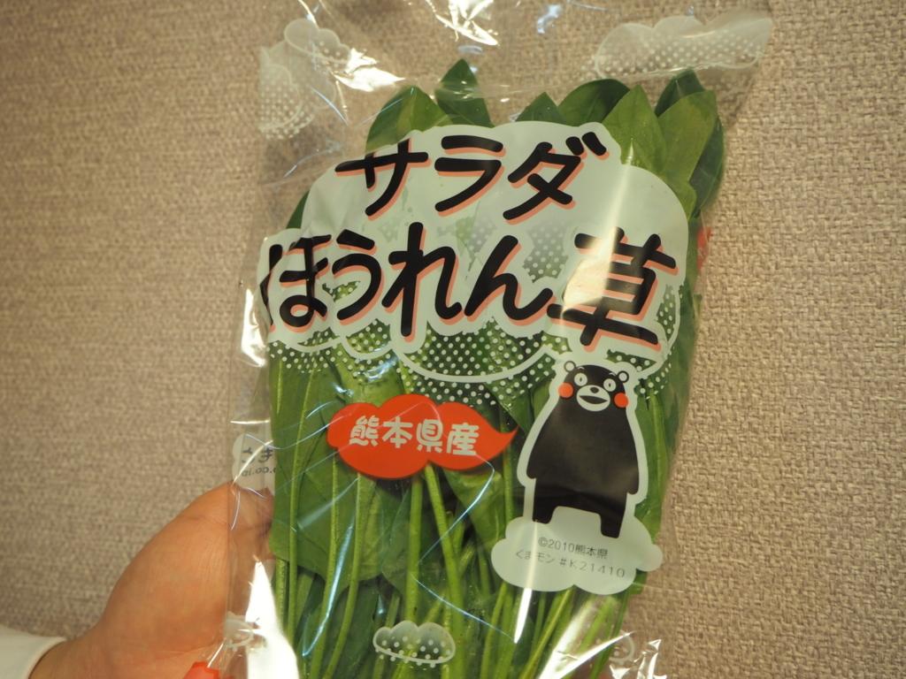 f:id:maido-doumo-naoyadesu:20180306145143j:plain