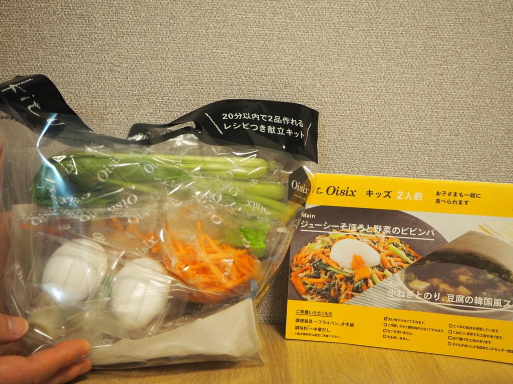 f:id:maido-doumo-naoyadesu:20180306145201j:plain