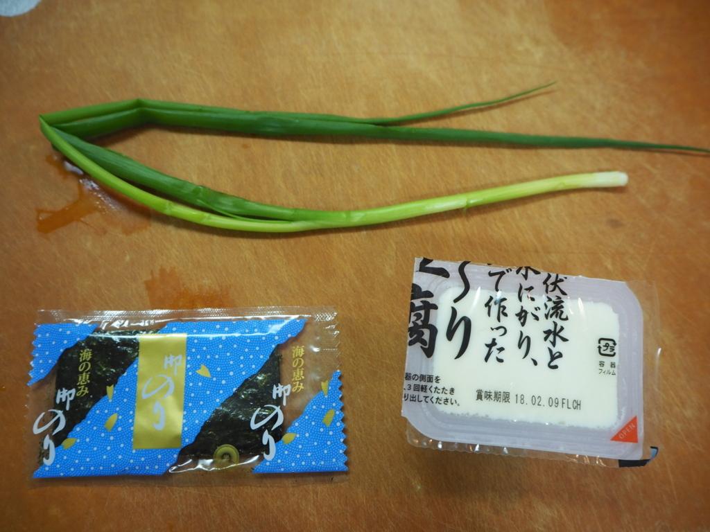 f:id:maido-doumo-naoyadesu:20180306145750j:plain