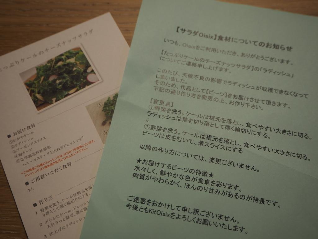 f:id:maido-doumo-naoyadesu:20180306150733j:plain