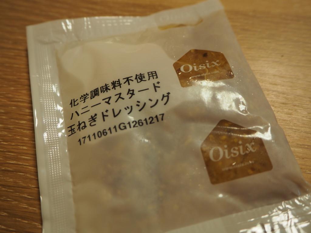 f:id:maido-doumo-naoyadesu:20180306151207j:plain