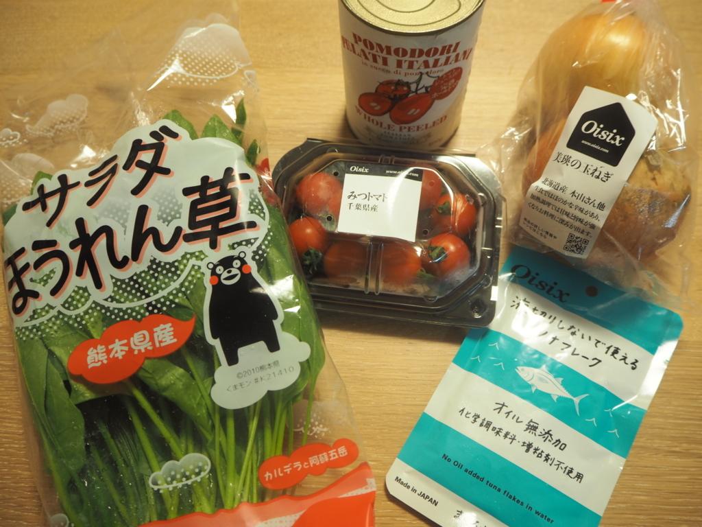 f:id:maido-doumo-naoyadesu:20180306151823j:plain