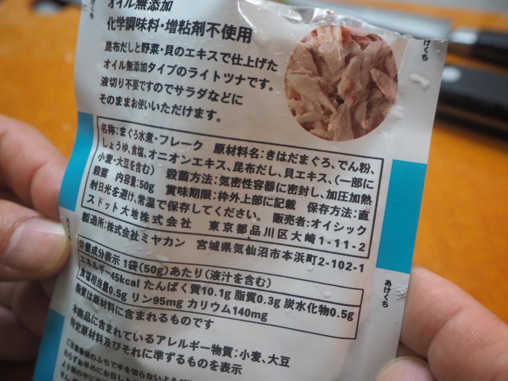 f:id:maido-doumo-naoyadesu:20180306190027j:plain