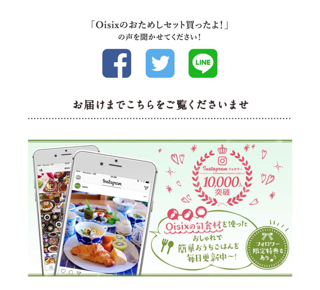 f:id:maido-doumo-naoyadesu:20180307125004p:plain