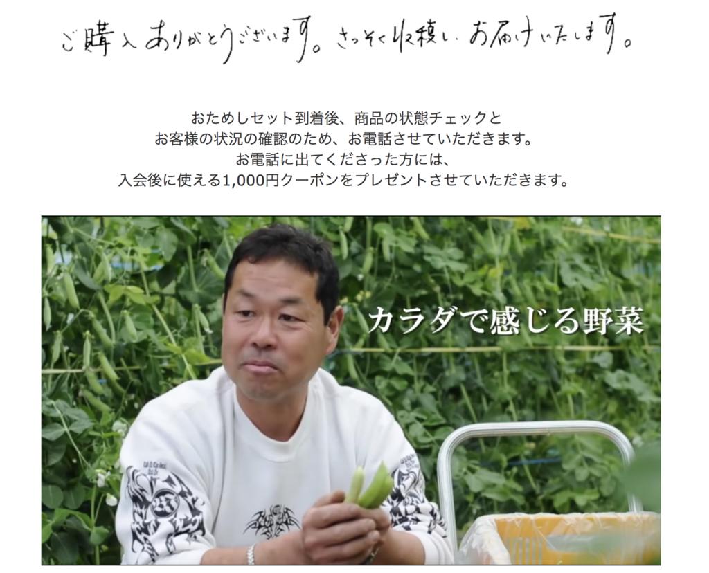 f:id:maido-doumo-naoyadesu:20180307125027p:plain