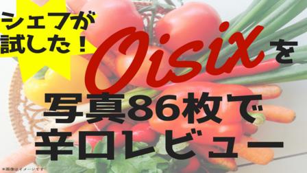 f:id:maido-doumo-naoyadesu:20180310160316p:plain