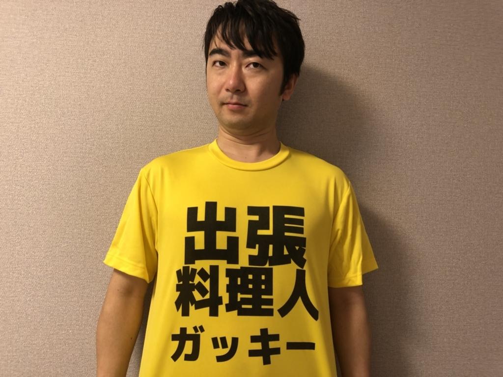 f:id:maido-doumo-naoyadesu:20180329190602j:plain