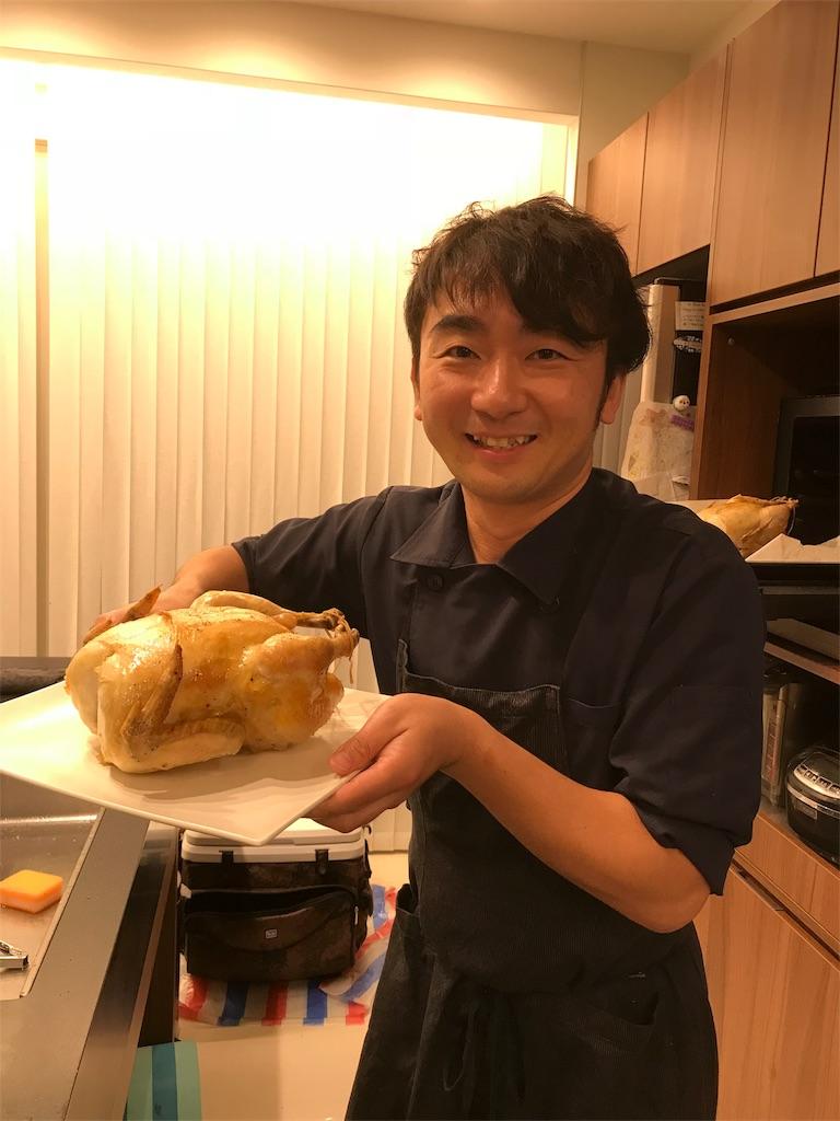 f:id:maido-doumo-naoyadesu:20180416140506j:image