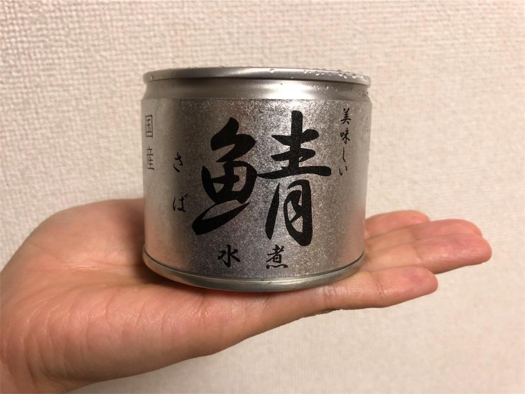 f:id:maido-doumo-naoyadesu:20180416152055j:plain