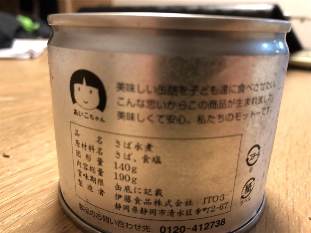 f:id:maido-doumo-naoyadesu:20180416152101j:image
