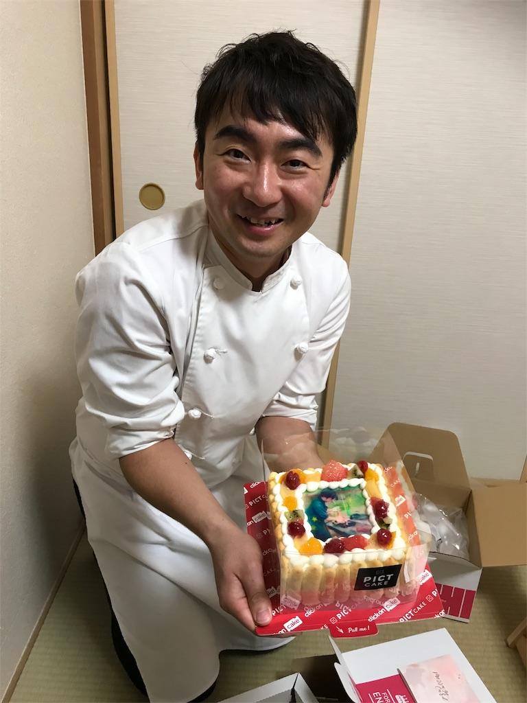 f:id:maido-doumo-naoyadesu:20180416192317j:plain