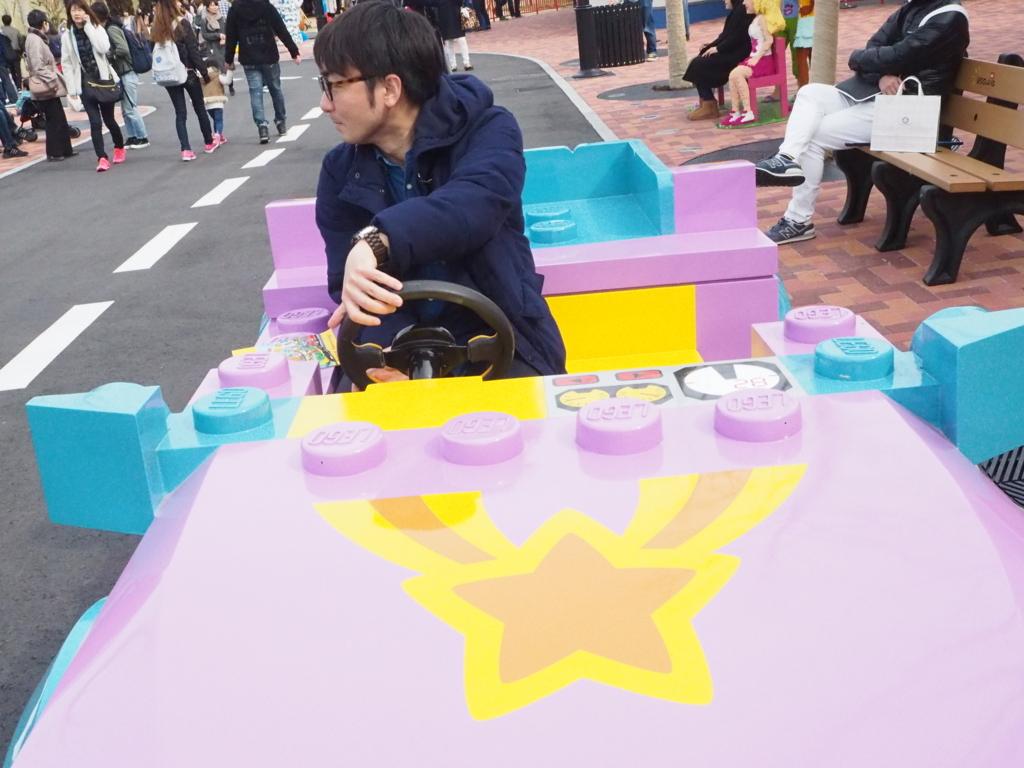 f:id:maido-doumo-naoyadesu:20180429185447j:plain