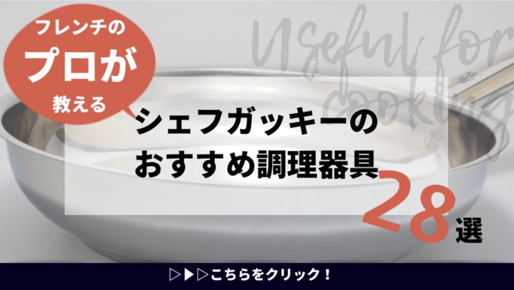 f:id:maido-doumo-naoyadesu:20180609015009p:plain