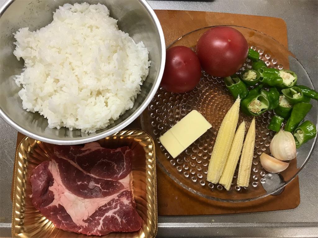 f:id:maido-doumo-naoyadesu:20180715155507j:plain