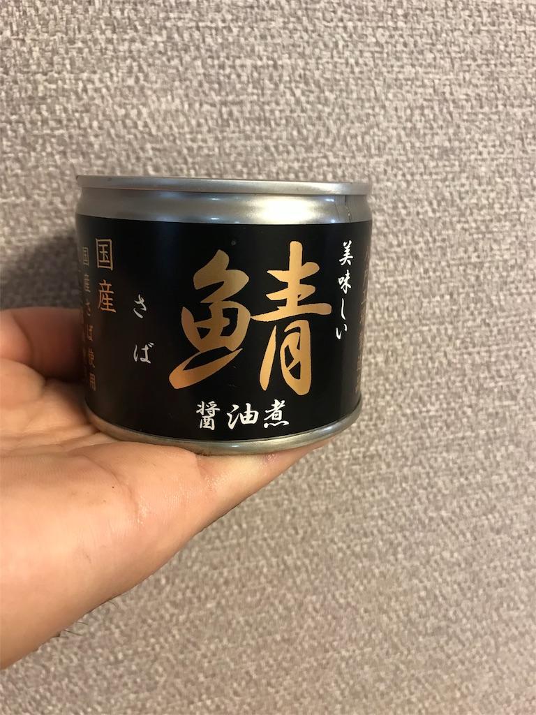 f:id:maido-doumo-naoyadesu:20180715155706j:plain