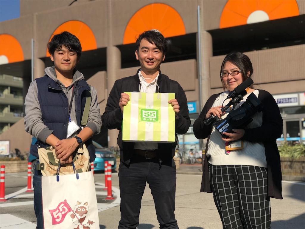 f:id:maido-doumo-naoyadesu:20180723195855j:plain