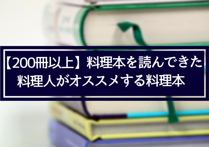 f:id:maido-doumo-naoyadesu:20180724101353p:plain