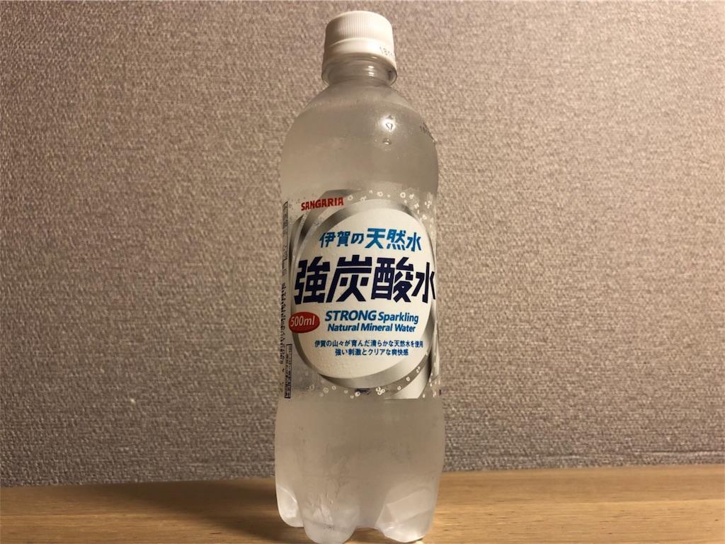 f:id:maido-doumo-naoyadesu:20180801134951j:plain