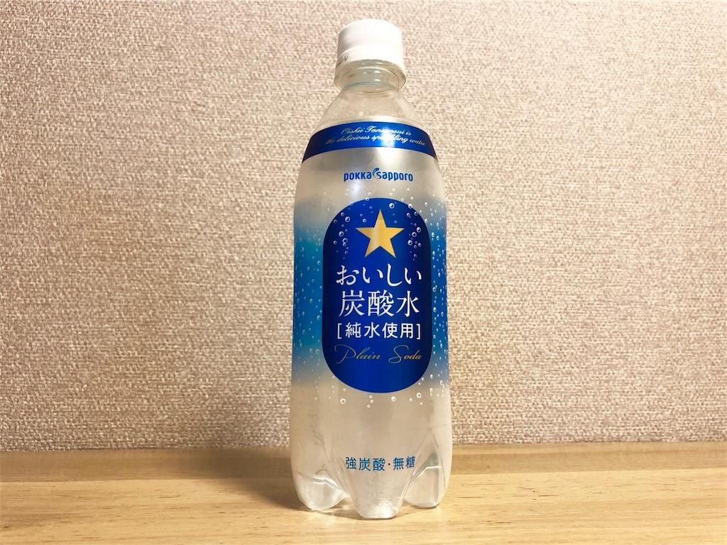 f:id:maido-doumo-naoyadesu:20180801134955j:plain