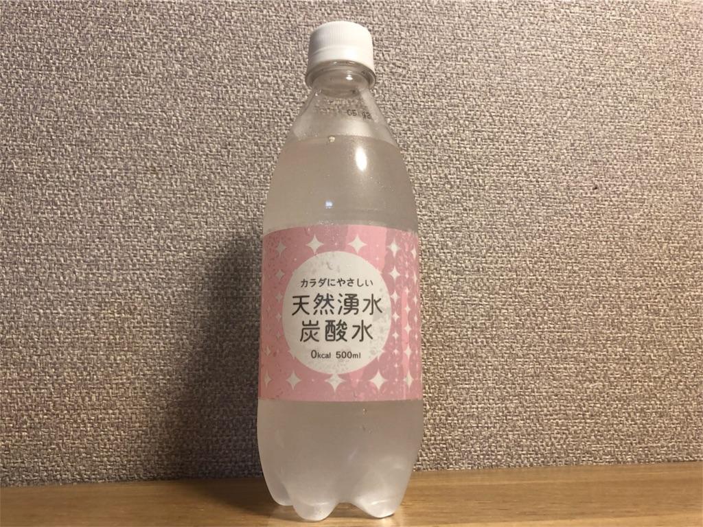 f:id:maido-doumo-naoyadesu:20180801135000j:plain