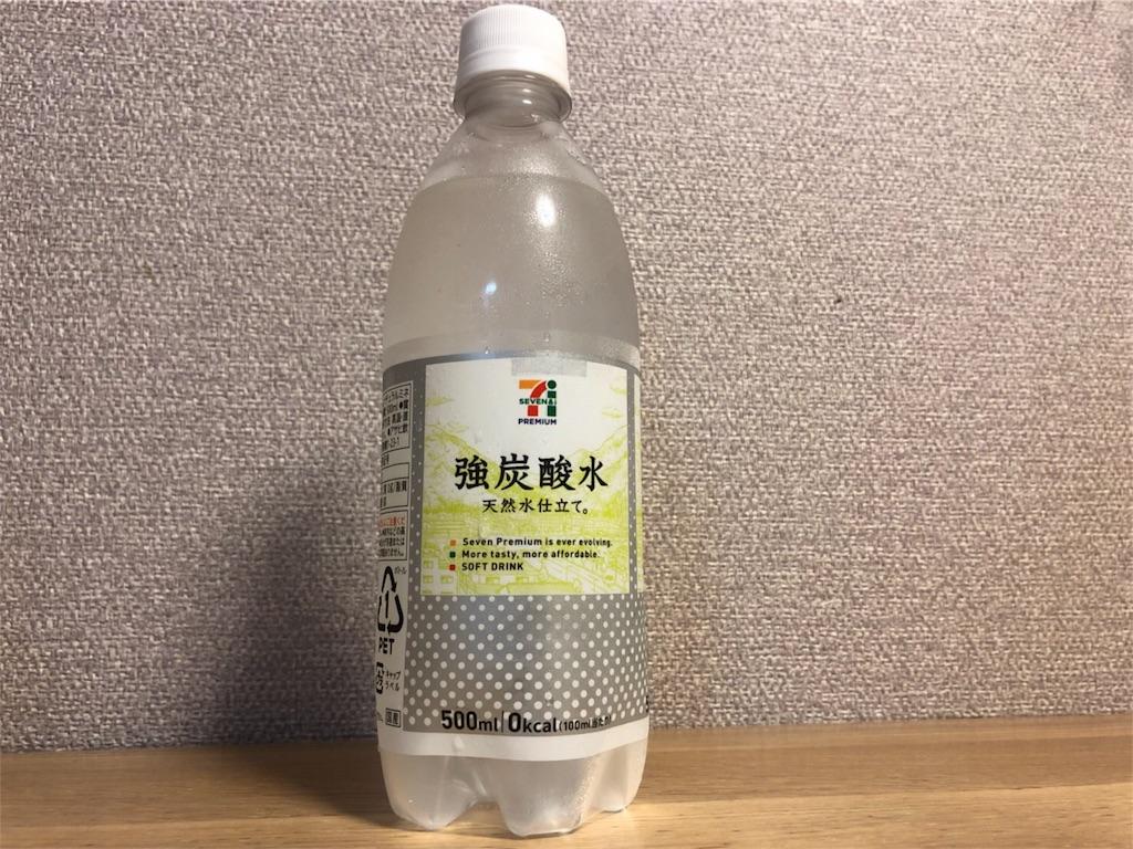 f:id:maido-doumo-naoyadesu:20180801135012j:plain