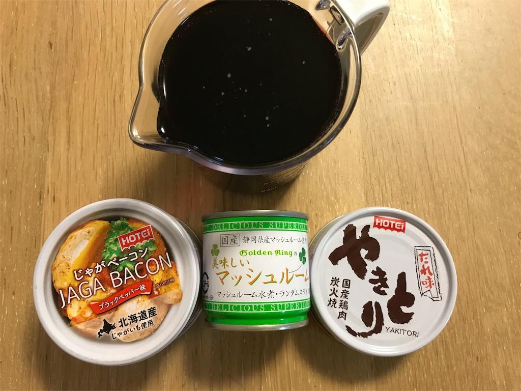 f:id:maido-doumo-naoyadesu:20180803102936j:plain