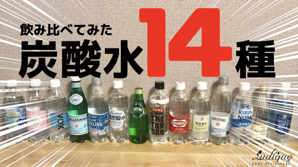 f:id:maido-doumo-naoyadesu:20180805210839p:plain