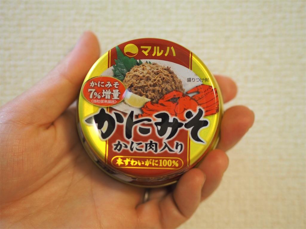 f:id:maido-doumo-naoyadesu:20181103152351j:plain