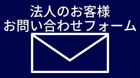 f:id:maido-doumo-naoyadesu:20181111204740p:plain