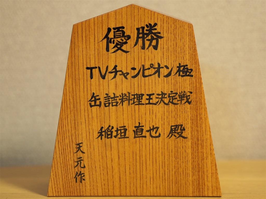 f:id:maido-doumo-naoyadesu:20190109145934j:plain