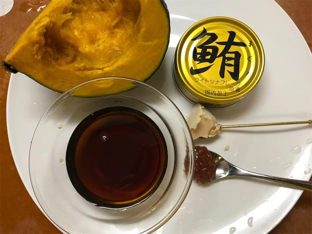 f:id:maido-doumo-naoyadesu:20190131184214j:plain