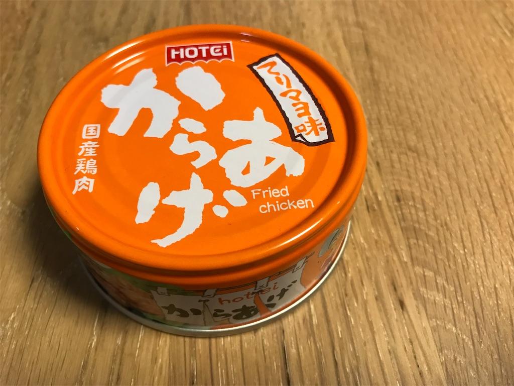 f:id:maido-doumo-naoyadesu:20190228120632j:plain