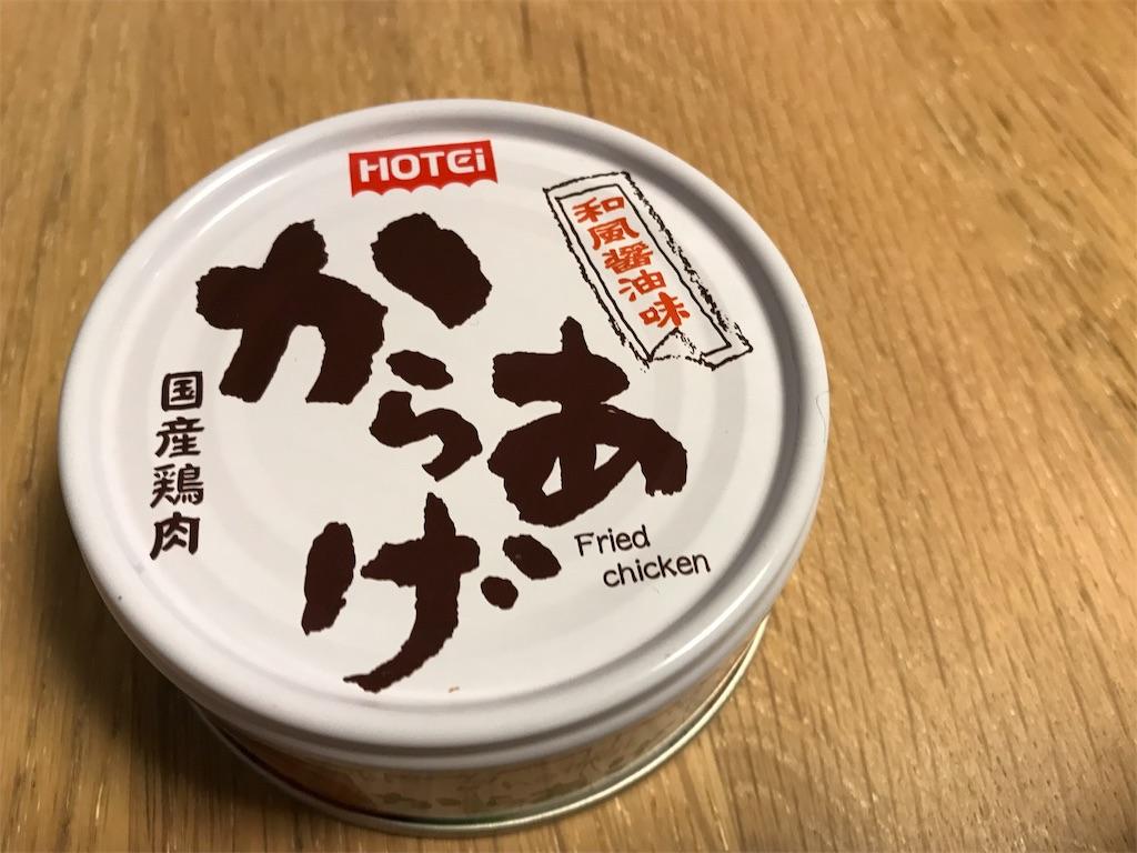 f:id:maido-doumo-naoyadesu:20190228120653j:plain