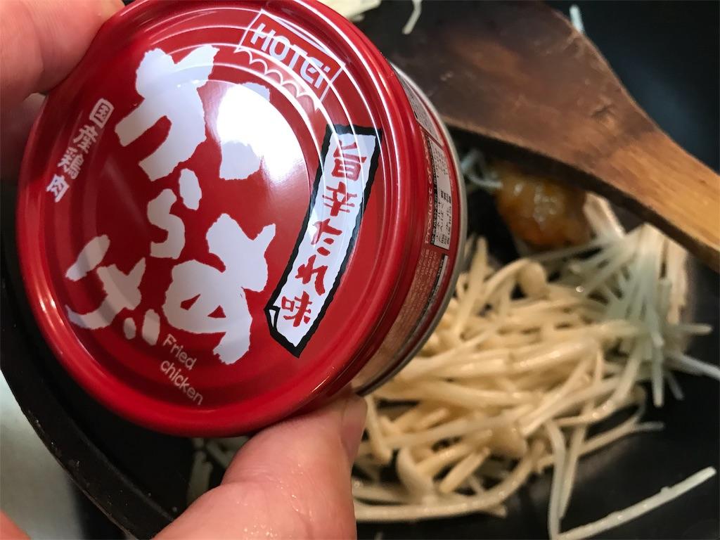 f:id:maido-doumo-naoyadesu:20190228120714j:plain
