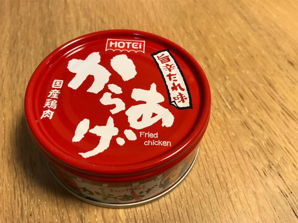 f:id:maido-doumo-naoyadesu:20190228120722j:plain