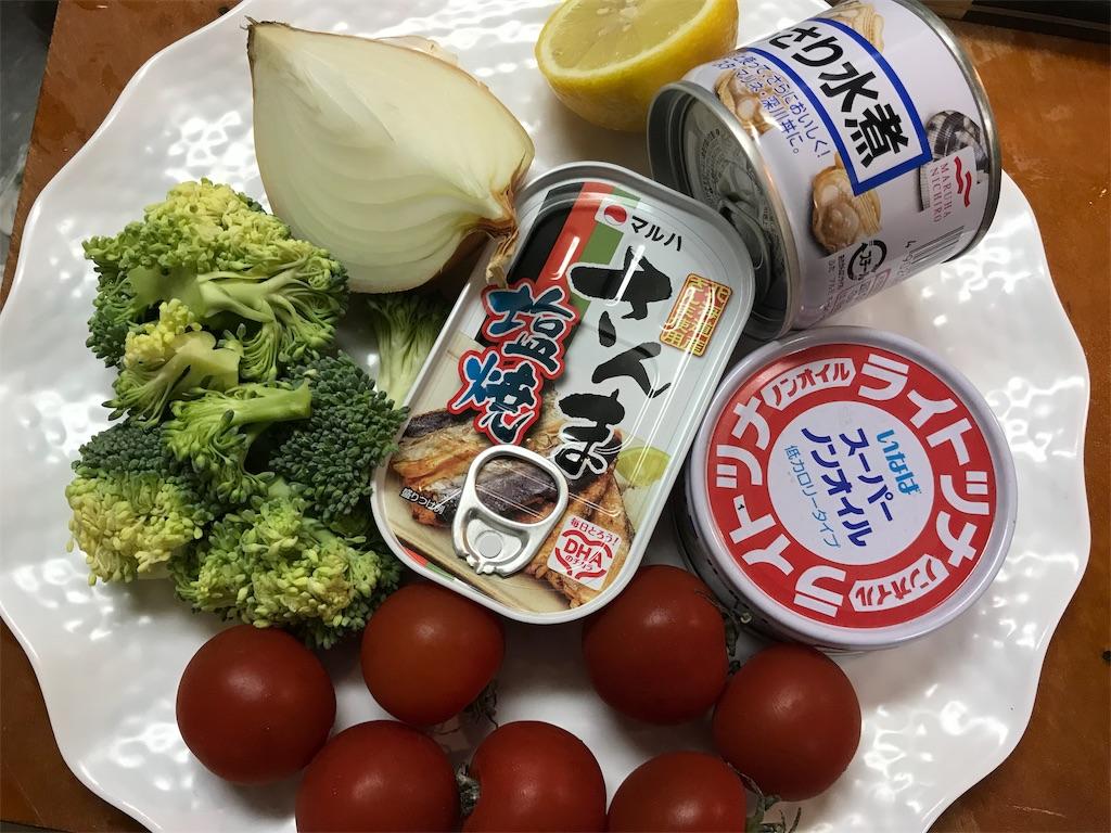 f:id:maido-doumo-naoyadesu:20190330124547j:plain
