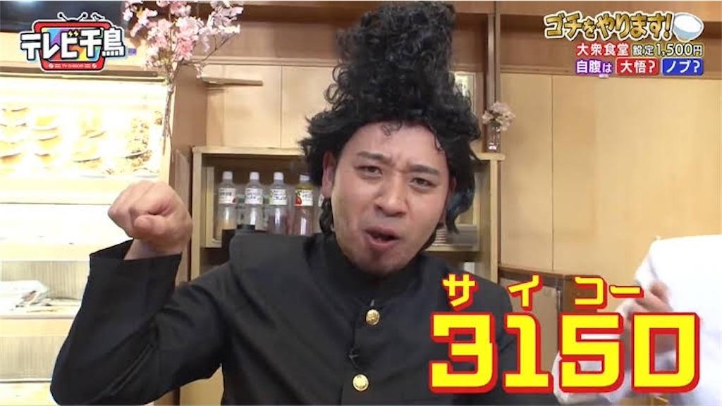 f:id:maido_kansai:20200121014845j:image