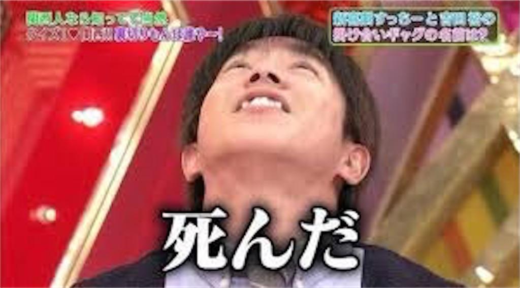 f:id:maido_kansai:20200121015413j:image
