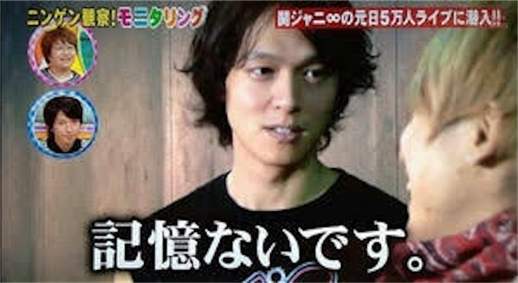 f:id:maido_kansai:20200121015422j:image