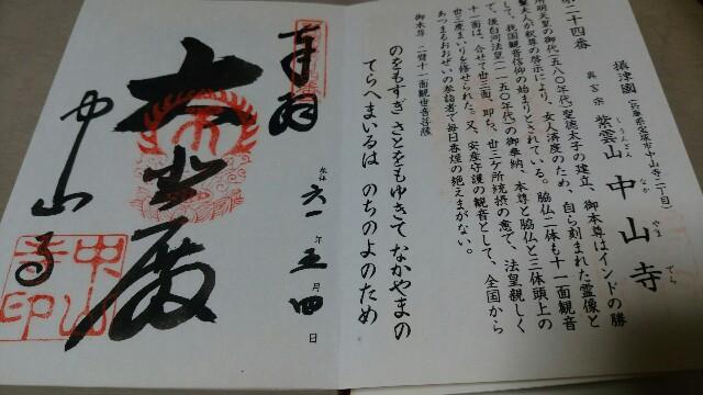 f:id:maidokurochan:20170406181823j:image