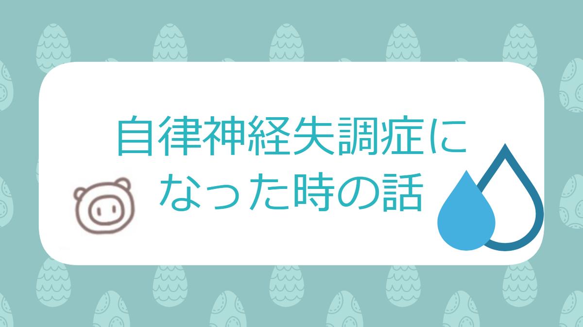 f:id:maigonohito1:20190518101527j:plain