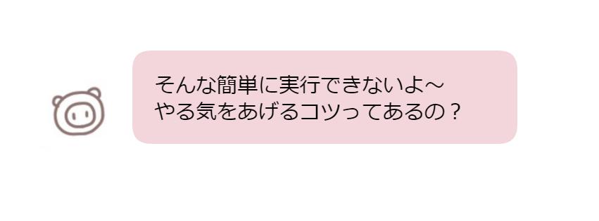 f:id:maigonohito1:20190520153434j:plain