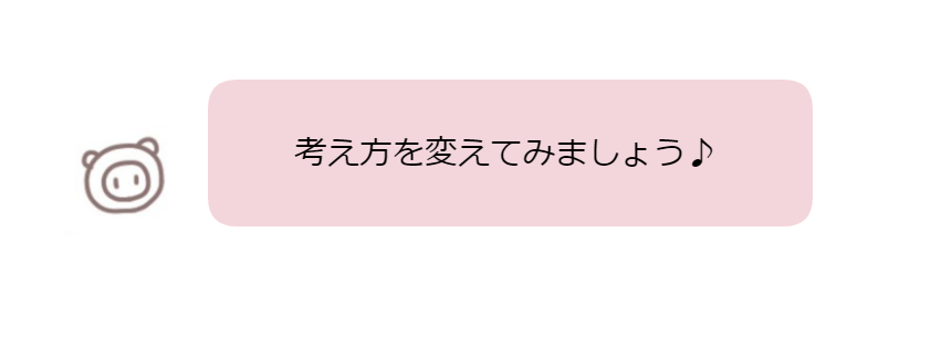 f:id:maigonohito1:20190520154818j:plain